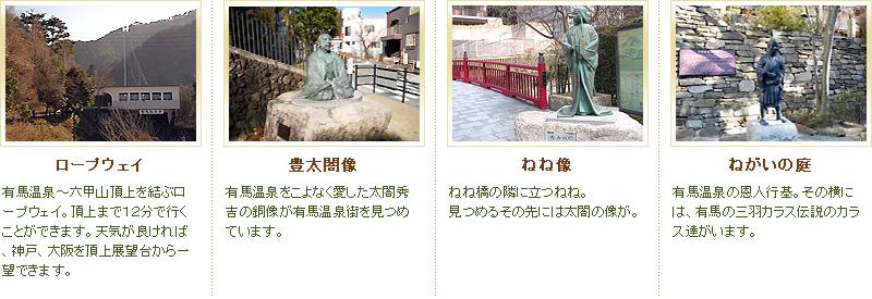 お寺・公園スポット